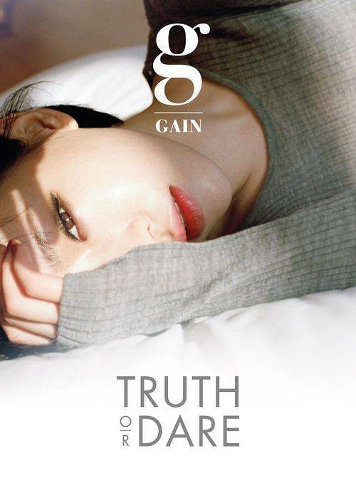 Ga In Teases Upcoming Album