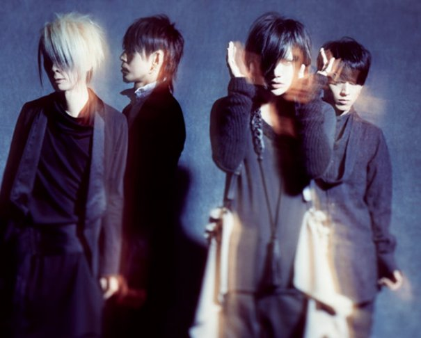 [Jpop] Plastic Tree Announces New Album