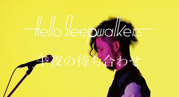 "Hello Sleepwalkers Unveiled MV For Opening Track ""Goya No Machiawase"" To Anime ""Noragami"""