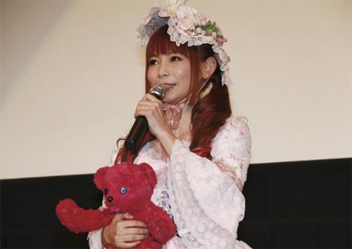 """Shoko Nakagawa Appears At The Press Conference For """"Nuiguruma Z"""""""