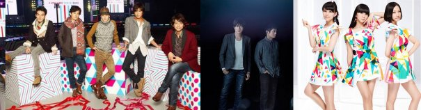 SMAP, Yuzu, Perfume & Other Artists To Perform For NHK's Earthquake Disaster Anniversary Concert
