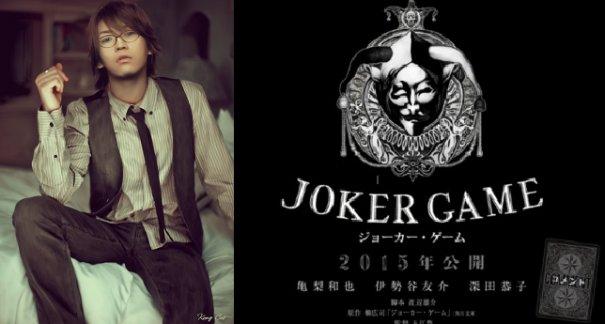 """Kazuya Kamenashi Heads To Singapore For """"Joker Game"""" Filming"""