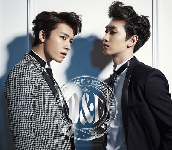 "Super Junior Donghae & Eunhyuk Unveiled Album Jacket&Track List For ""Ride Me"""