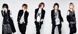 """Vistlip to Provide Theme Song for PSP game """"bakumatsu Rock"""""""
