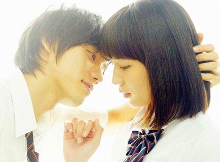"First Trailer For ""Sukitte Ii Na Yo"" Starring Haruna Kawaguchi & Sota Fukushi Unveiled"