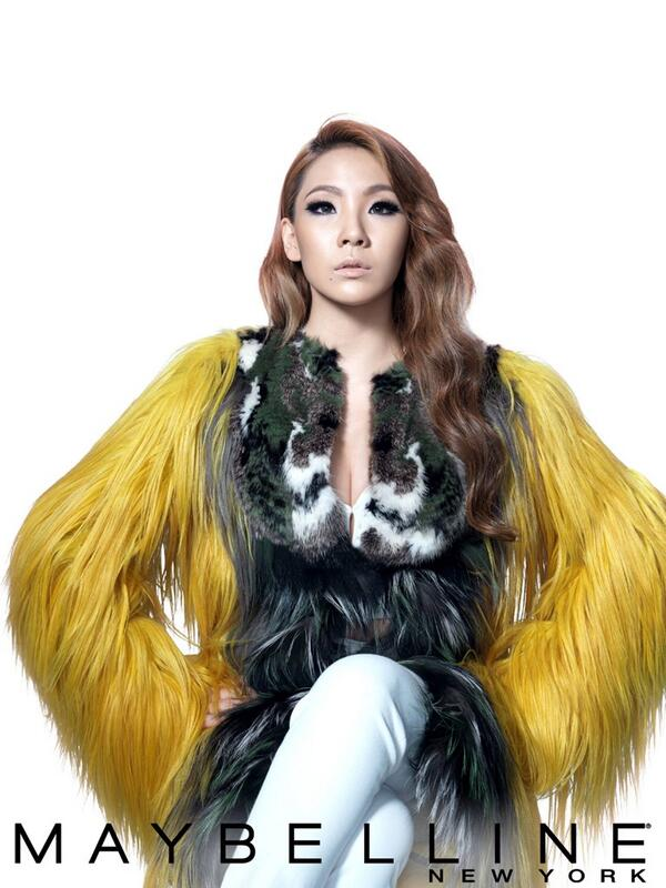 2NE1's CL Chosen As The New Face For Maybelline New York Korea