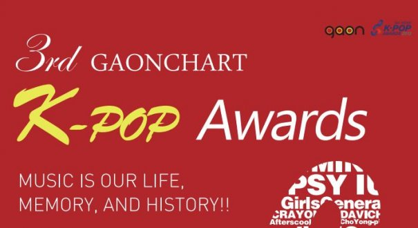[Kpop] Girls' Generation, EXO Win Big At 3rd Gaon Chart K-Pop Awards