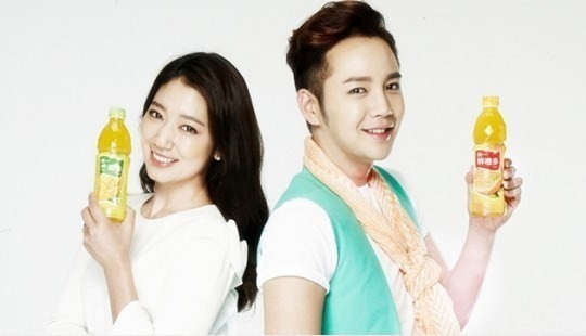 Park Shin Hye Reunites With Jang Geun Suk For Chinese Beverage Endorsement