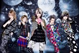 LOUD GRAPE, New Band of Two Lolita23q-Members, Announces First Single