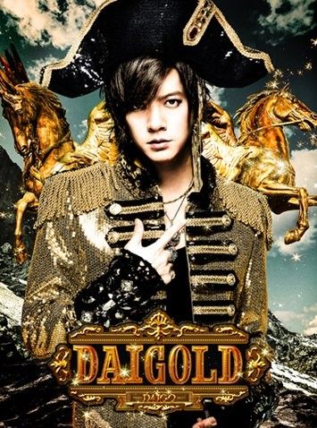 DAIGO STARDUST Share Digest Movie For His Solo Album