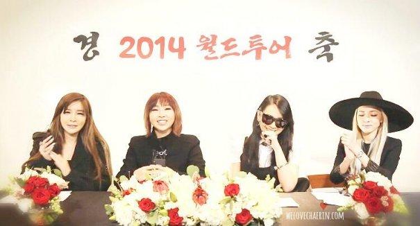 [Kpop] Teaser For 2NE1's Upcoming World Tour Revealed