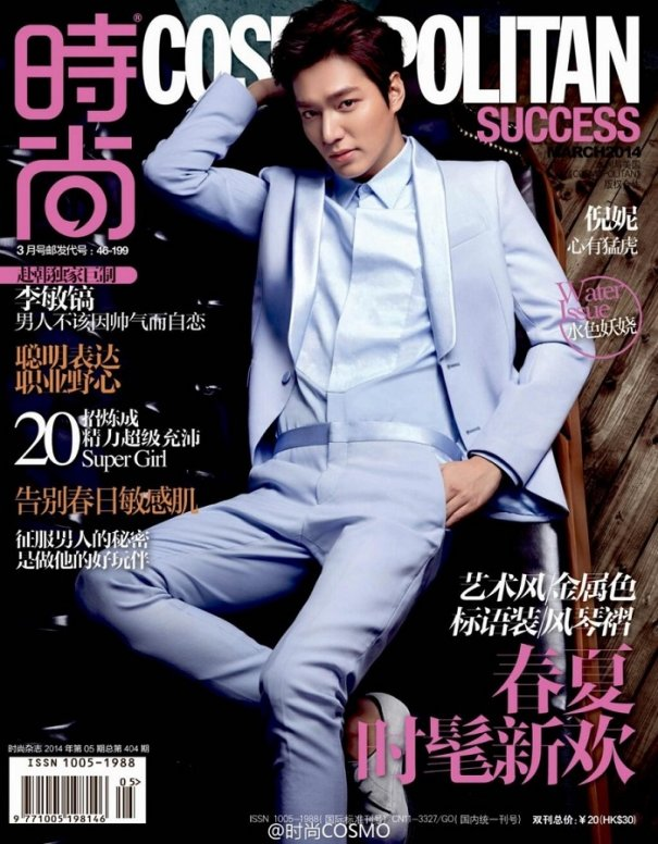 [Kpop] Lee Min Ho Graces The Cover Of Cosmopolitan China