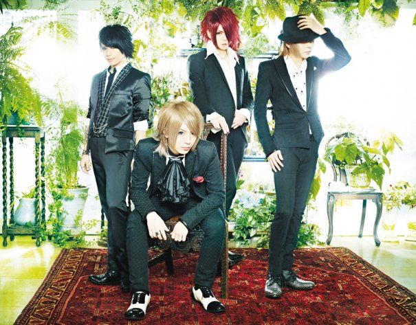 [Jrock] DIV to Release New Single