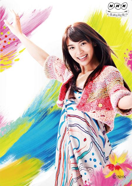 Sayaka Akimoto Pens Theme Song For NHK Youth Campaign