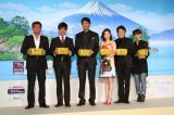 Aya Ueto & Hiroshi Abe Attend Press Conference For Thermae Romae II