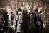 DIAURA to Release Two New Singles in July