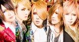 "D=OUT Announces New Single ""zange no hanamichi"""