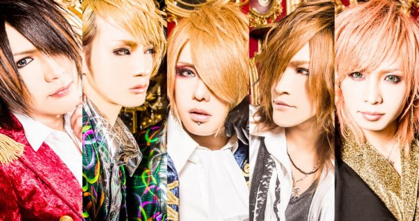 [Jrock] D=OUT Announces New Single