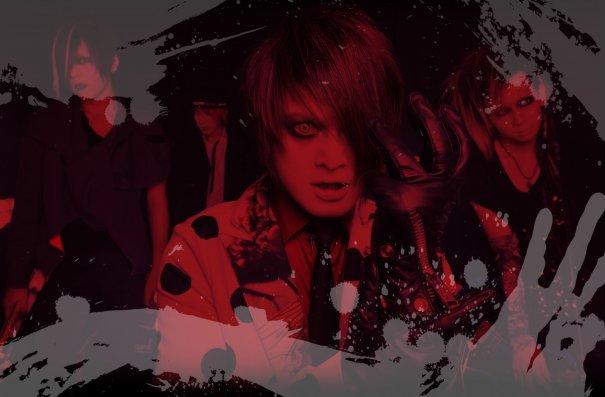 """Calmando Qual Announces a New Mini Album Release """"Zetsubou no Gosenfu"""""""