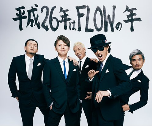 FLOW - Musical Guest of Honor at AnimeFest In Dallas, Texas And New Album Release