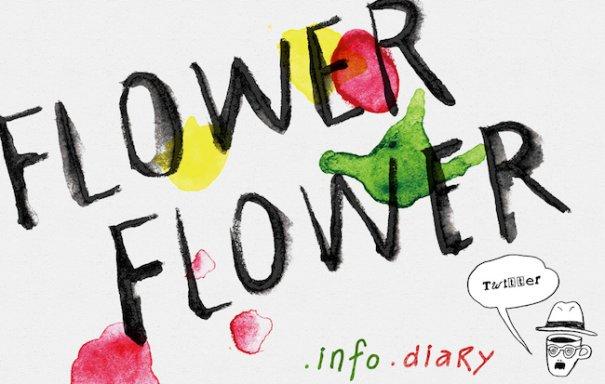 "FLOWER FLOWER Cancels ""VIVA LA ROCK"" Performance"