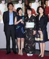"""Yuriko Yoshitaka Attends Press Conference For """"Hanako to Anne"""""""