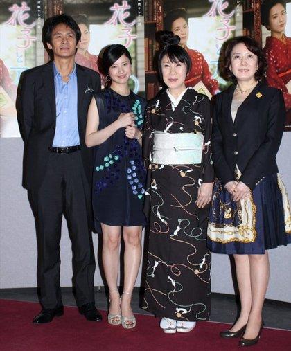 [Jpop] Yuriko Yoshitaka Attends Press Conference For
