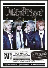 DaizyStripper Announced as 4th Musical Act at Anime North in Toronto Ontario Canada