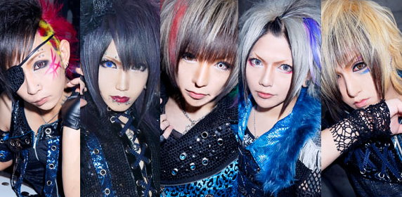 [Jpop] the Raid.'s Members Injured in Traffic Accident