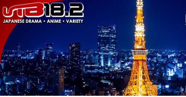 "Los Angeles T.V. Station UTB 18.2 Announces Start of Drama Series ""Hanzawa Naoki"" and ""Aibou 12"""