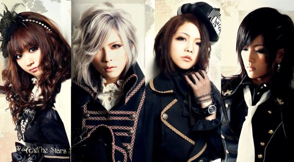 GANGLION's Bassist Yui To Depart From Group