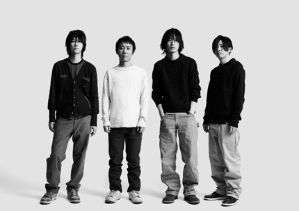 BUMP OF CHICKEN Heads To Taiwan For Live Event