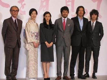 "Official Trailer For Kenichi Matsuyama & Yu Aoi's Starring Film ""Haru wo Seotte"" Unveiled"