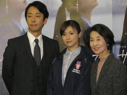 """Kyoko Fukada Attends Press Conference For Starring NHK Drama """"Silent Poor"""""""