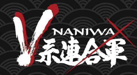 "Kansai-based Bands Form ""NANIWA VKei Rengougun"""