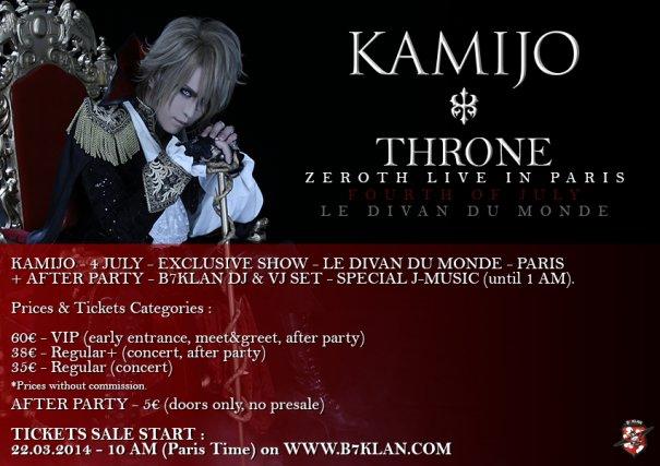 Kamijo will Perform in Paris