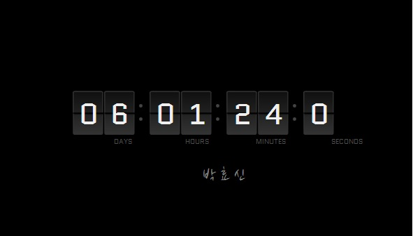 Jellyfish Entertainment Reveals The Mystery Under Their Homepage Countdown