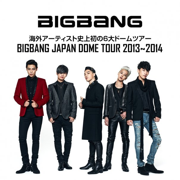 [Kpop] Big Bang's Japan Dome Tour Concert DVD Reaches No. 1 In The Oricon Charts