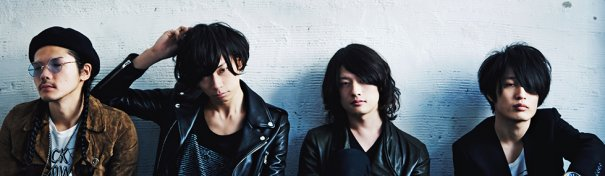 Japanese Rock Band Champagne Forced to Change their Name to Alexandros