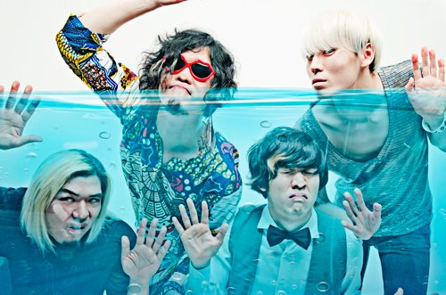 the telephones To Release New Album On June 4th