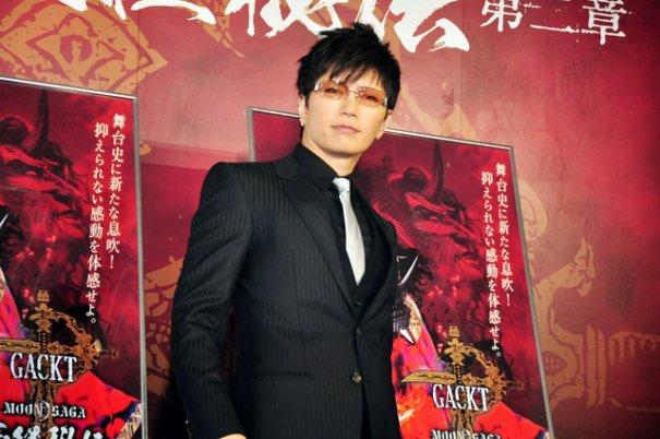 "GACKT ""MOON SAGA-Yoshitsune Hiden-Chapter 2"" Press Conference"