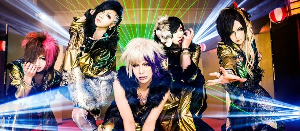 Codomo Dragon Reveals Details on First Album