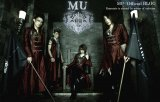 """KAMIJO To Produce New Band """"MU"""" And Their Debut Mini-Album"""