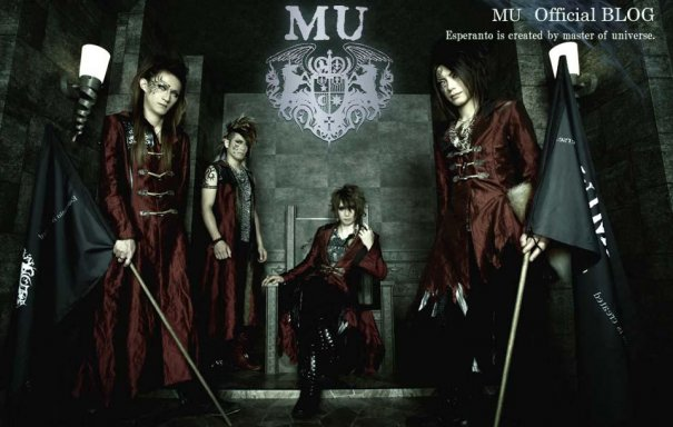 "KAMIJO To Produce New Band ""MU"" And Their Debut Mini-Album"