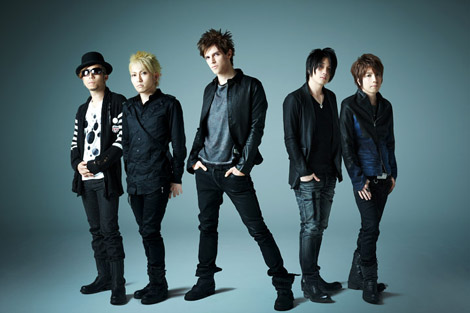 Japanese Rock Band fade is Throwing in The Towel