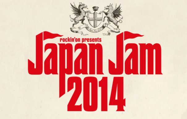 [Jpop] JAPAN JAM 2014 Line-Up Announced
