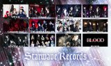 Starwave Records Release Live DVD Digest of Nine Bands at 4th Anniversary Tour Final