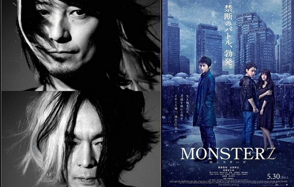 """MONSTERZ"" Special Trailer To Feature BOOM BOOM SATELLITES' New Song"