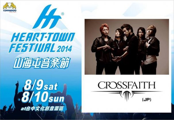 Crossfaith to Appear in Taiwan's HEART-TOWN FESTIVAL 2014