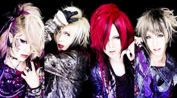 [Jpop] AMARANYX and Project